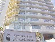 勝浦ヒルトップホテル&レジデンス
