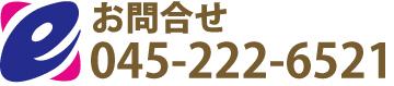 鴨川リゾートクラブ ジャイロ 12次会員募集